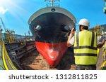 stevedore  controller  port... | Shutterstock . vector #1312811825