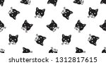 cat seamless pattern vector...   Shutterstock .eps vector #1312817615