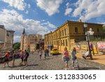 kiev  ukraine   july 02  2017 ... | Shutterstock . vector #1312833065