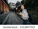 young travel female backpacker... | Shutterstock . vector #1312847522