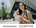 female college student face... | Shutterstock . vector #1312847558
