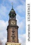 the 132 meter high baroque... | Shutterstock . vector #1312853615