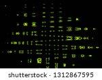 abstract pattern. liquid marble ... | Shutterstock . vector #1312867595