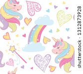 vector pattern with cute... | Shutterstock .eps vector #1312873928