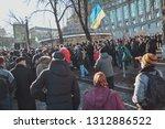 ukraine  kiev  february 18 20 ... | Shutterstock . vector #1312886522