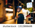 moved image of african rapper... | Shutterstock . vector #1312888688