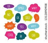 various cute speech bubble... | Shutterstock .eps vector #1312890908