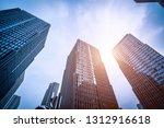 bottom view of modern... | Shutterstock . vector #1312916618