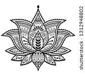 mehndi henna tattoo lotus...   Shutterstock .eps vector #1312948802