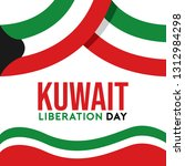 kuwait liberation day... | Shutterstock .eps vector #1312984298