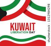 kuwait liberation day...   Shutterstock .eps vector #1312984298