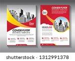 business abstract vector...   Shutterstock .eps vector #1312991378