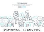 translation   modern line... | Shutterstock .eps vector #1312994492