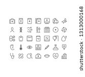 medic hospital icon set with... | Shutterstock .eps vector #1313000168