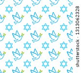 star of david with dove with... | Shutterstock .eps vector #1313062328
