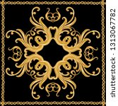 baroque hand drawn vector... | Shutterstock .eps vector #1313067782