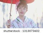 women in traditional japanese... | Shutterstock . vector #1313073602