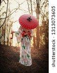 women in traditional japanese... | Shutterstock . vector #1313073605