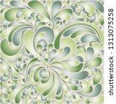 silk texture fluid shapes ... | Shutterstock .eps vector #1313075258