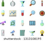 color flat icon set window flat ... | Shutterstock .eps vector #1313108195