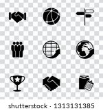 vector delivery  shipping ... | Shutterstock .eps vector #1313131385
