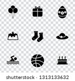 vector holiday illustrations  ... | Shutterstock .eps vector #1313133632