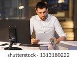 business  overwork  deadline... | Shutterstock . vector #1313180222