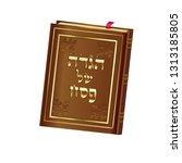 Passover Holiday Prayer Book ...
