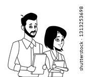 business team coworker | Shutterstock .eps vector #1313253698