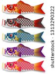 set ofjapanese koinobori fish... | Shutterstock .eps vector #1313290322