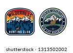 set of outdoor adventure badges ... | Shutterstock .eps vector #1313502002