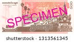 500 cambodian riel bank note... | Shutterstock . vector #1313561345