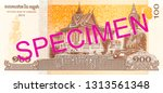 100 cambodian riel bank note... | Shutterstock . vector #1313561348