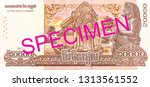 20000 cambodian riel bank note... | Shutterstock . vector #1313561552