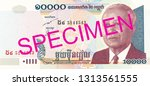 10000 cambodian riel bank note... | Shutterstock . vector #1313561555