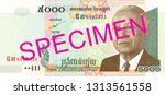5000 cambodian riel bank note... | Shutterstock . vector #1313561558
