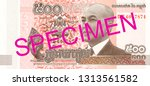 500 cambodian riel bank note... | Shutterstock . vector #1313561582