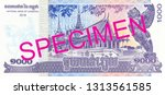 1000 cambodian riel bank note... | Shutterstock . vector #1313561585