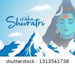 illustration of happy maha... | Shutterstock .eps vector #1313561738