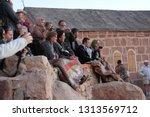 egypt  sinai peninsula ... | Shutterstock . vector #1313569712