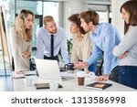 small group of business people... | Shutterstock . vector #1313586998