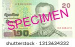 20 thailand baht note obverse | Shutterstock . vector #1313634332
