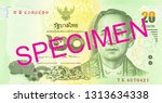 20 thailand baht note obverse | Shutterstock . vector #1313634338
