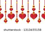 seamless vector border pattern  ... | Shutterstock .eps vector #1313655158