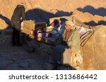 mount sinai  qesm sharm ash... | Shutterstock . vector #1313686442