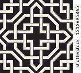 vector seamless ethnic pattern. ... | Shutterstock .eps vector #1313695865