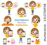 a collection of smartphone...   Shutterstock .eps vector #1313700938
