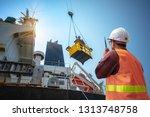 engineering  loading master... | Shutterstock . vector #1313748758