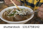 taiwan traditional rice noodles ...   Shutterstock . vector #1313758142
