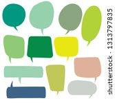 speech color bubbles icon  ...   Shutterstock .eps vector #1313797835